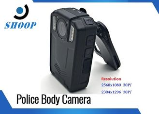 China HD 1080P 8MP Police Law Enforcement Body Worn Camera With Night Vision Compact supplier