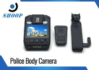 China Multifunction Security Should Police Officers Wear Body Cameras High Resolution supplier